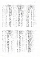 Kotohogushi enterbrain (20)