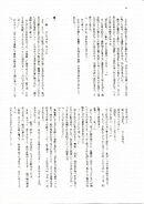 Kotohogushi enterbrain (4)