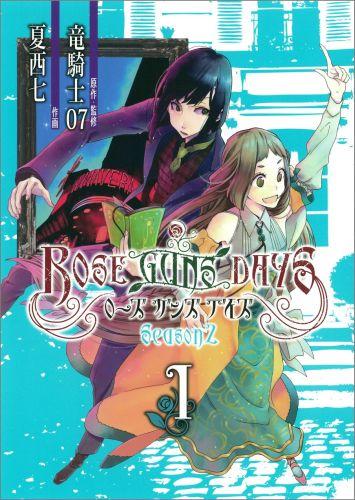 Season 2 Manga Volume 1