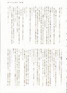 Kotohogushi enterbrain (25)