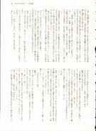Kotohogushi enterbrain (27)