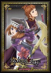 Umineko DVD Box 9.jpg