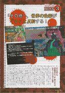 Higurashi famous 100 page 34