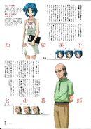 Matsuri complete guide kadokawa 115