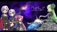 Haworthia Track 4 Pink Justice (English Translation)