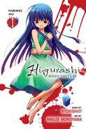 Higu Mina V1 cover en