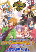 07th-expansion-party-6