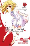 Higu Matsuri V1 cover en