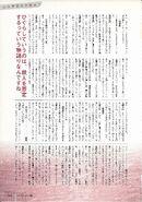 Higurashi famous 100 page 103