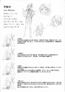 07th all booklet page 28