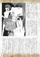Kizuna visual book page 114