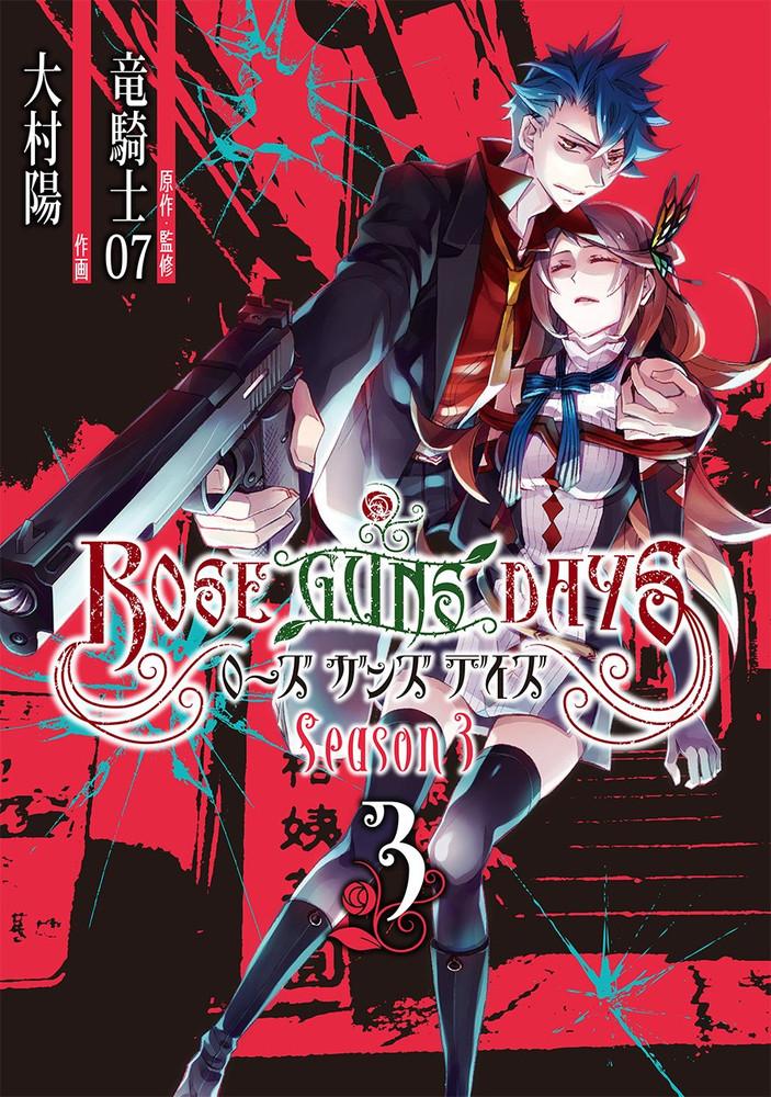 Season 3 Manga Volume 3