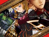 Umineko no Naku Koro ni Chiru musicbox Red