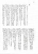 Kotohogushi enterbrain (18)