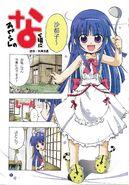 Enterbrain tonogai manga (1)