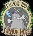 Grave Mole squad emblem