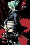YoigoshiV1 cover en