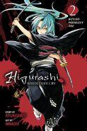 YoigoshiV2 cover en