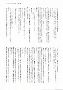 Kotohogushi enterbrain (23)