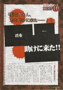 Higurashi famous 100 page 48