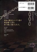 Skd6 outer back cover
