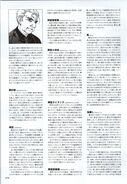 Higu official character guide page 70
