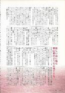 Higurashi famous 100 page 102