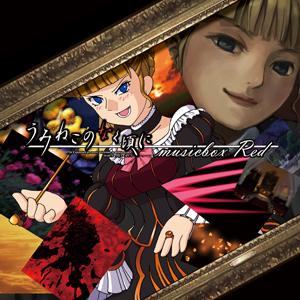 Umineko no Naku Koro ni musicbox Red