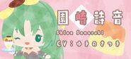 Sanrio puroland character box (6)