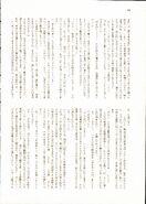 Kotohogushi enterbrain (6)