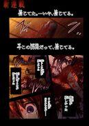 Onidamashi ch1 color page