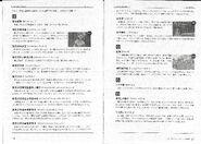Higurashi complete analysis (64)