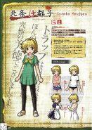 Kizuna visual book page 34