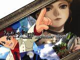 Umineko no Naku Koro ni musicbox Blue