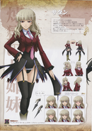 Umineko Pachinko slot artbook pg 68