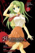 Higu WataV1 Cover en