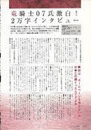 Higurashi famous 100 page 100