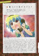 Higurashi famous 100 page 43