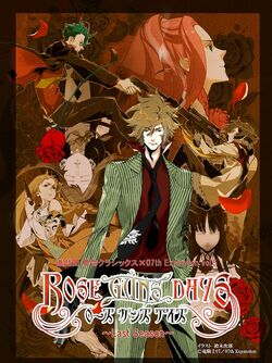 RGD LS Stageplay Poster.jpg