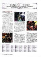 Skd6 page 110