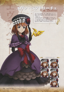 Umineko Pachinko slot artbook pg 64