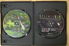 HigurashiHouDisks