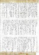 Kizuna visual book page 113