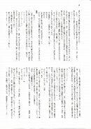 Kotohogushi enterbrain (24)