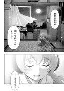 Satokowashi ch1 hanyuu disappears