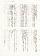 Kotohogushi enterbrain (29)