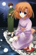 Higu Tsumi V2 bonus (2)