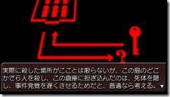 Umineko portable1 1 003 thumb.jpg