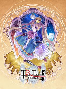 TRianThology ~Sanmenkyou no Kuni no Alice~