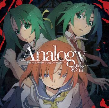 Analogy / Ayane